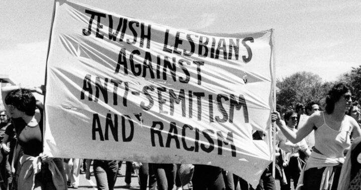 Intersectionnalité et antisémitisme. Une nouvelle approche
